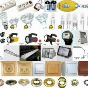 Электротехнические материалы